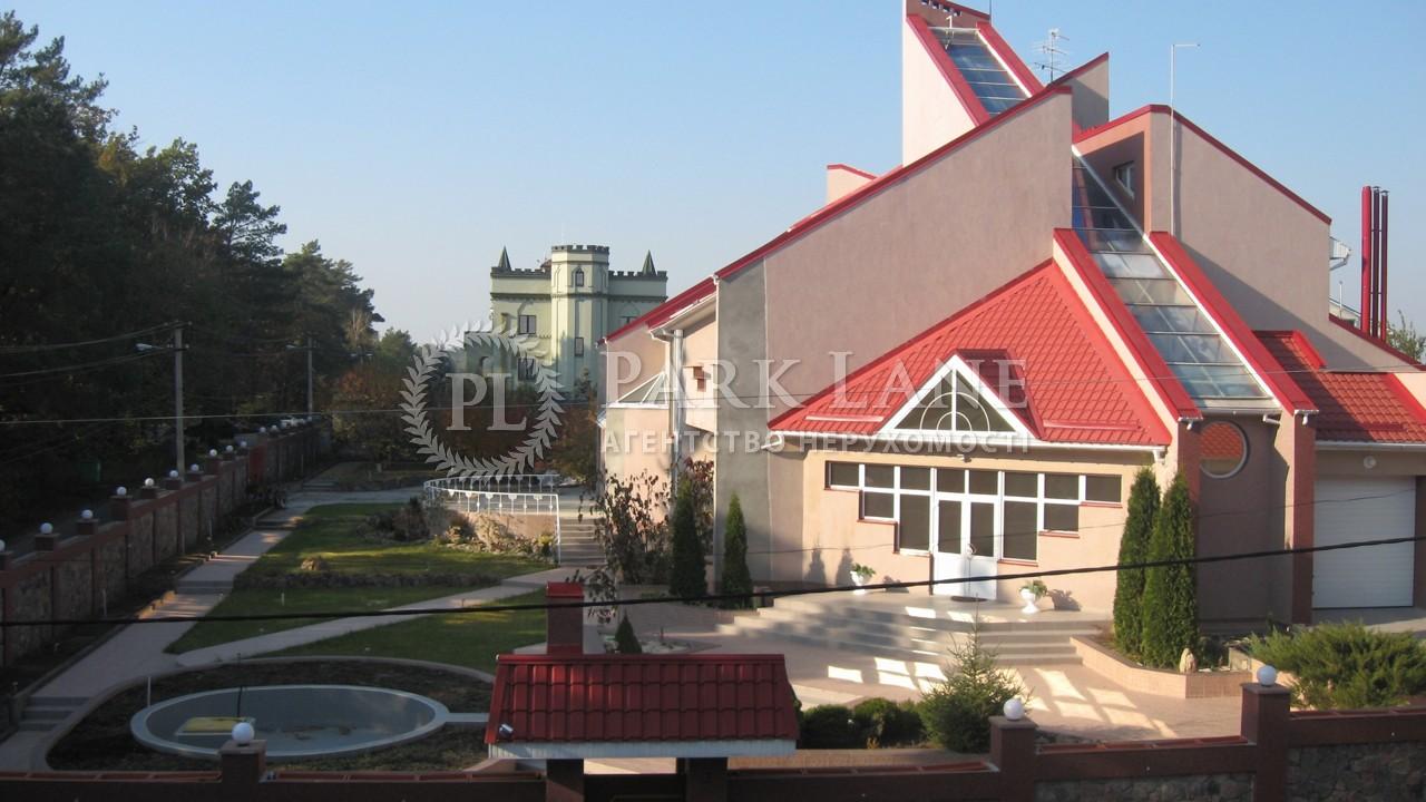 Дом Лесники (Киево-Святошинский), Z-840791 - Фото 1