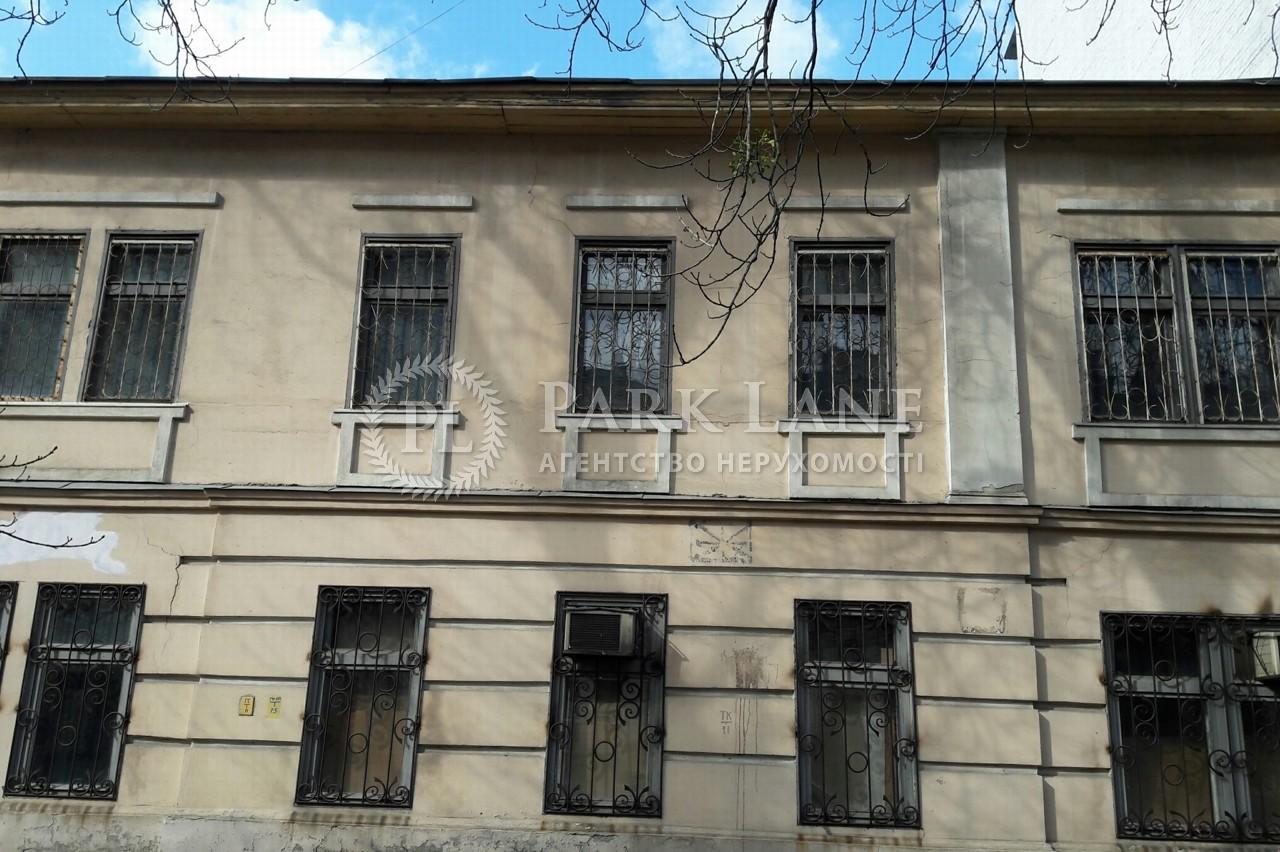 non-residential premises, Franka Ivana St., Kyiv, Z-381327 - Photo 5
