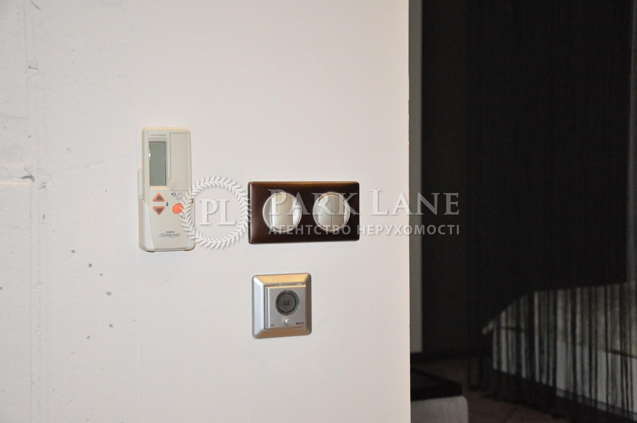 Квартира Героев Сталинграда просп., 2г корпус 2, Киев, D-34767 - Фото 11