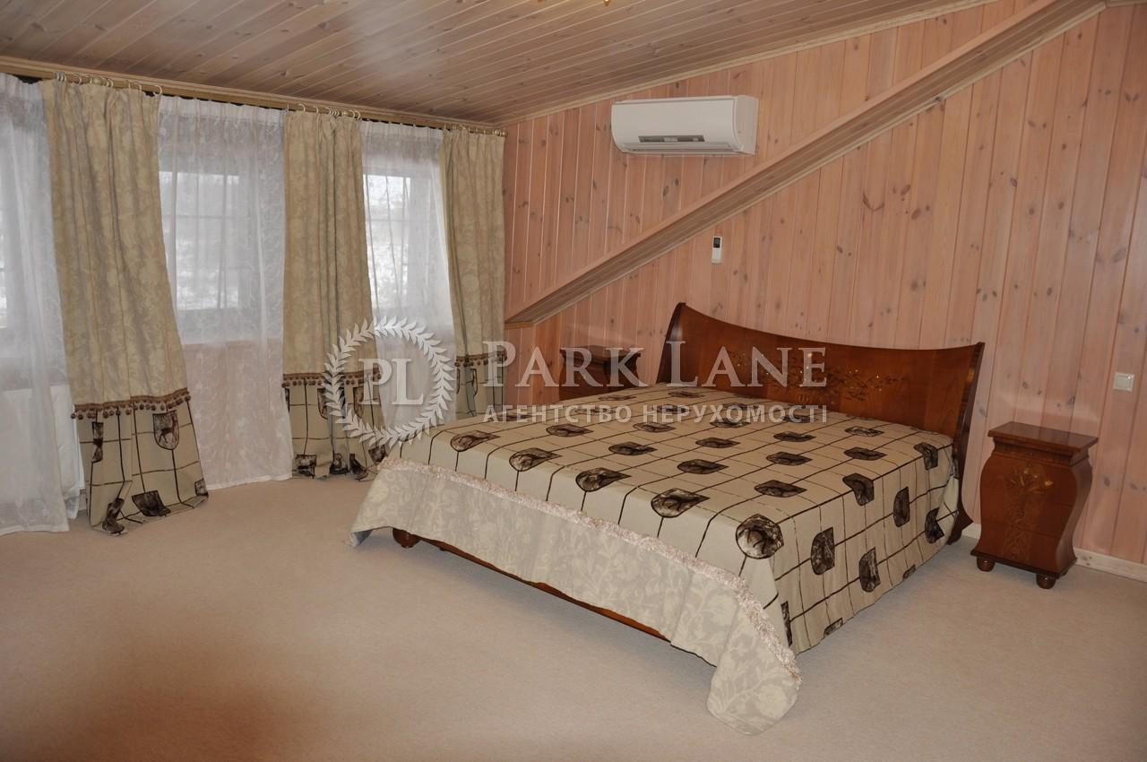 Будинок Козин (Конча-Заспа), R-2089 - Фото 16