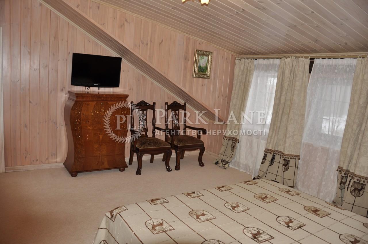 Будинок Козин (Конча-Заспа), R-2089 - Фото 15