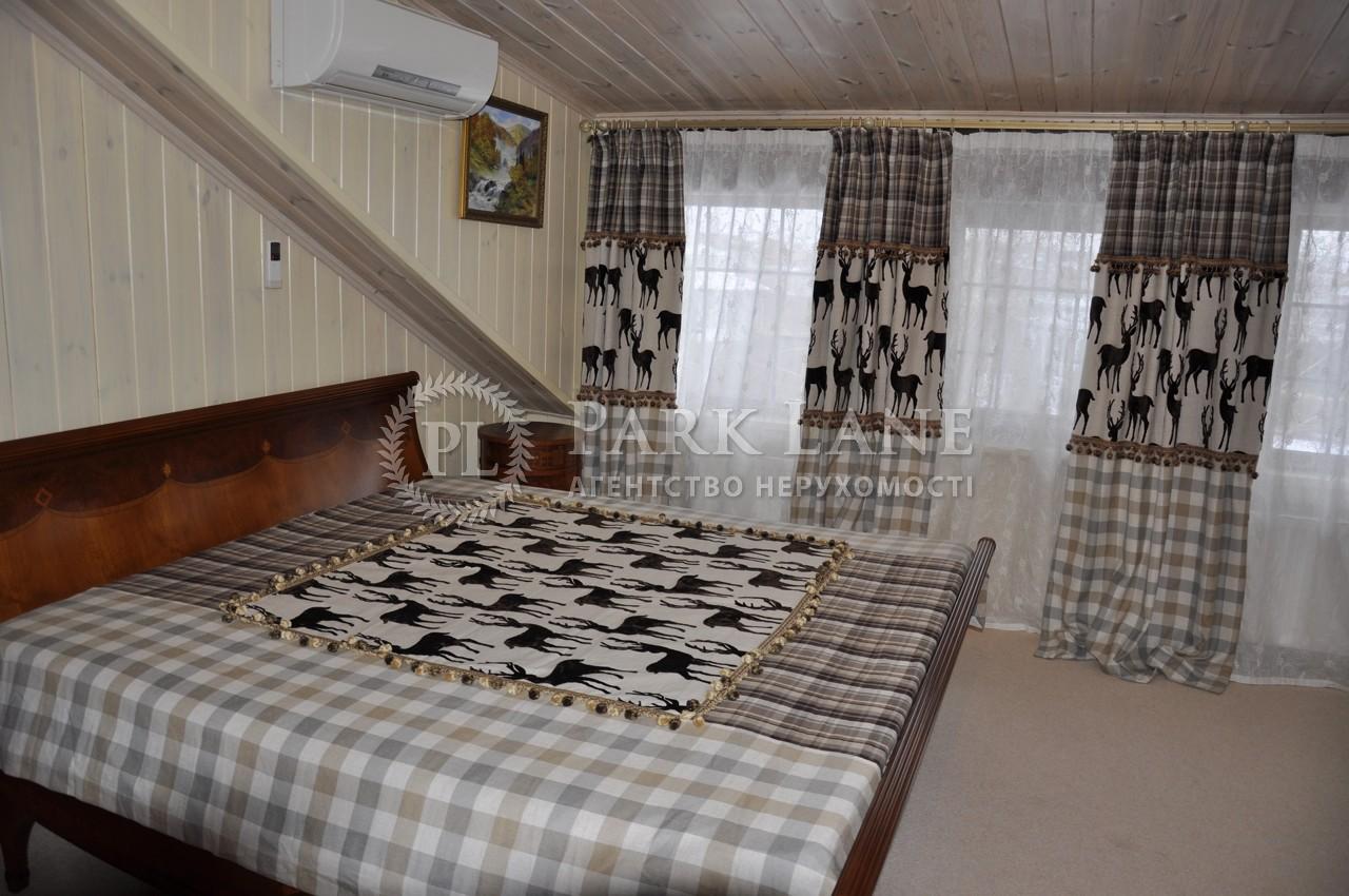 Будинок Козин (Конча-Заспа), R-2089 - Фото 12