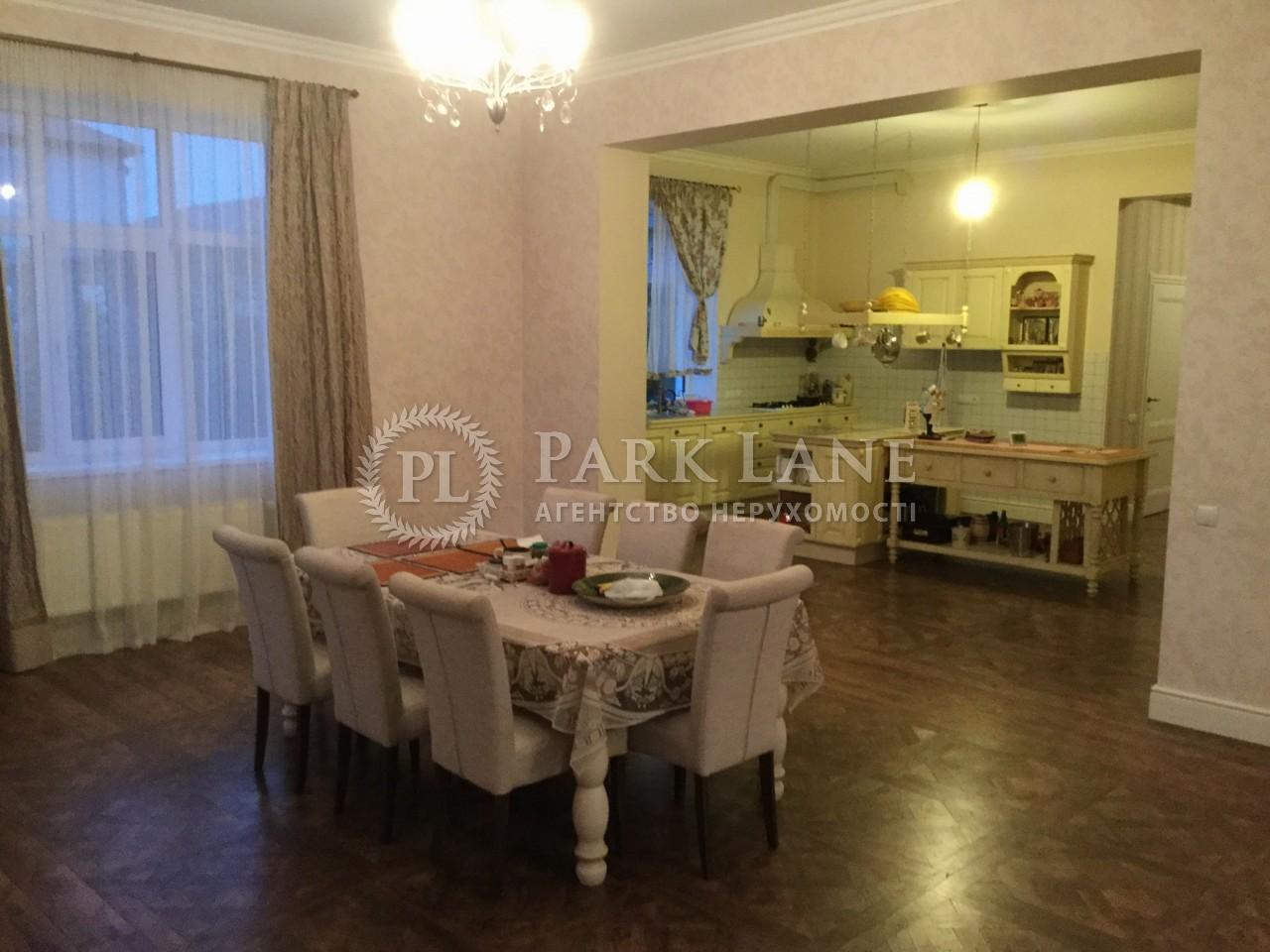 Будинок R-24599, Мархалівка - Фото 4
