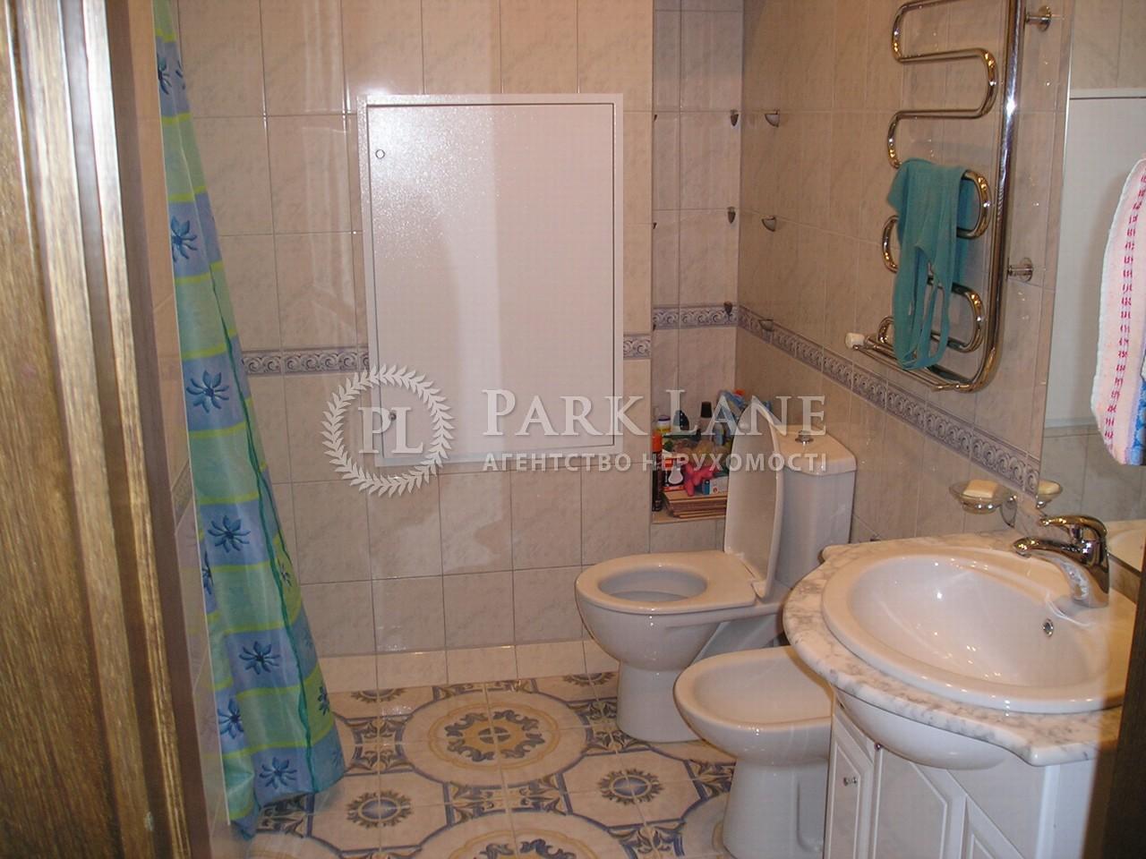 Квартира ул. Владимирская, 5, Киев, E-29100 - Фото 11