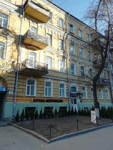 Офис, B-98249, Пирогова, Киев - Фото 5