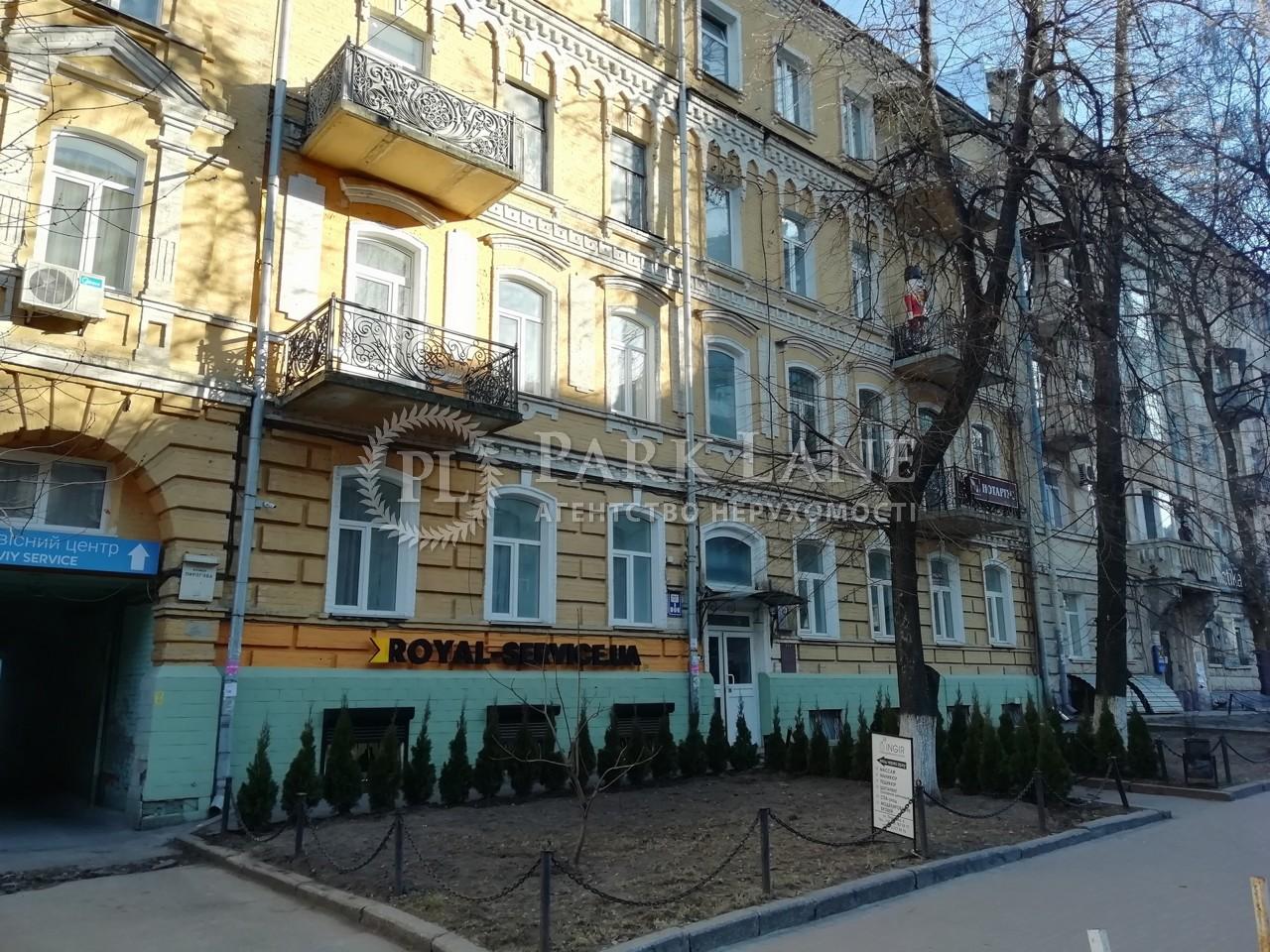 Офис, ул. Пирогова, Киев, B-98249 - Фото 1