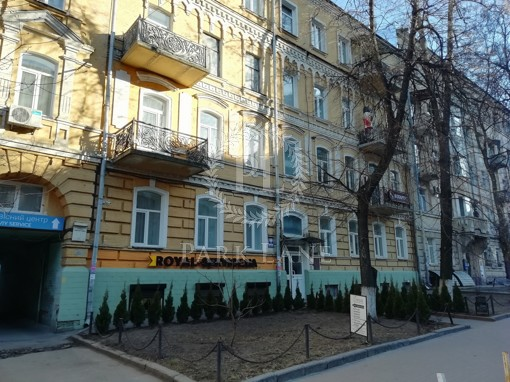 Office, Pyrohova, Kyiv, J-27132 - Photo
