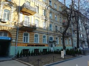 Коммерческая недвижимость, J-27132, Пирогова, Шевченковский район