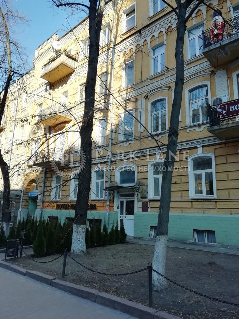 Офис, ул. Пирогова, Киев, B-98249 - Фото 5
