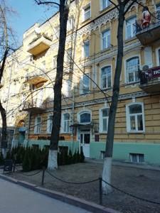 Офис, B-98249, Пирогова, Киев - Фото 4