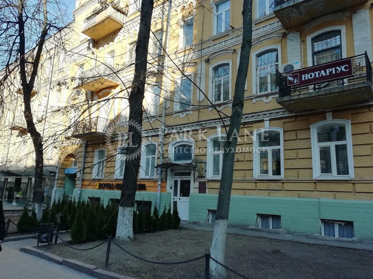 Офис, ул. Пирогова, Киев, B-98249 - Фото 4