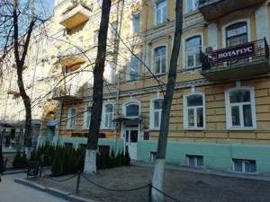 Офис, B-98249, Пирогова, Киев - Фото 2
