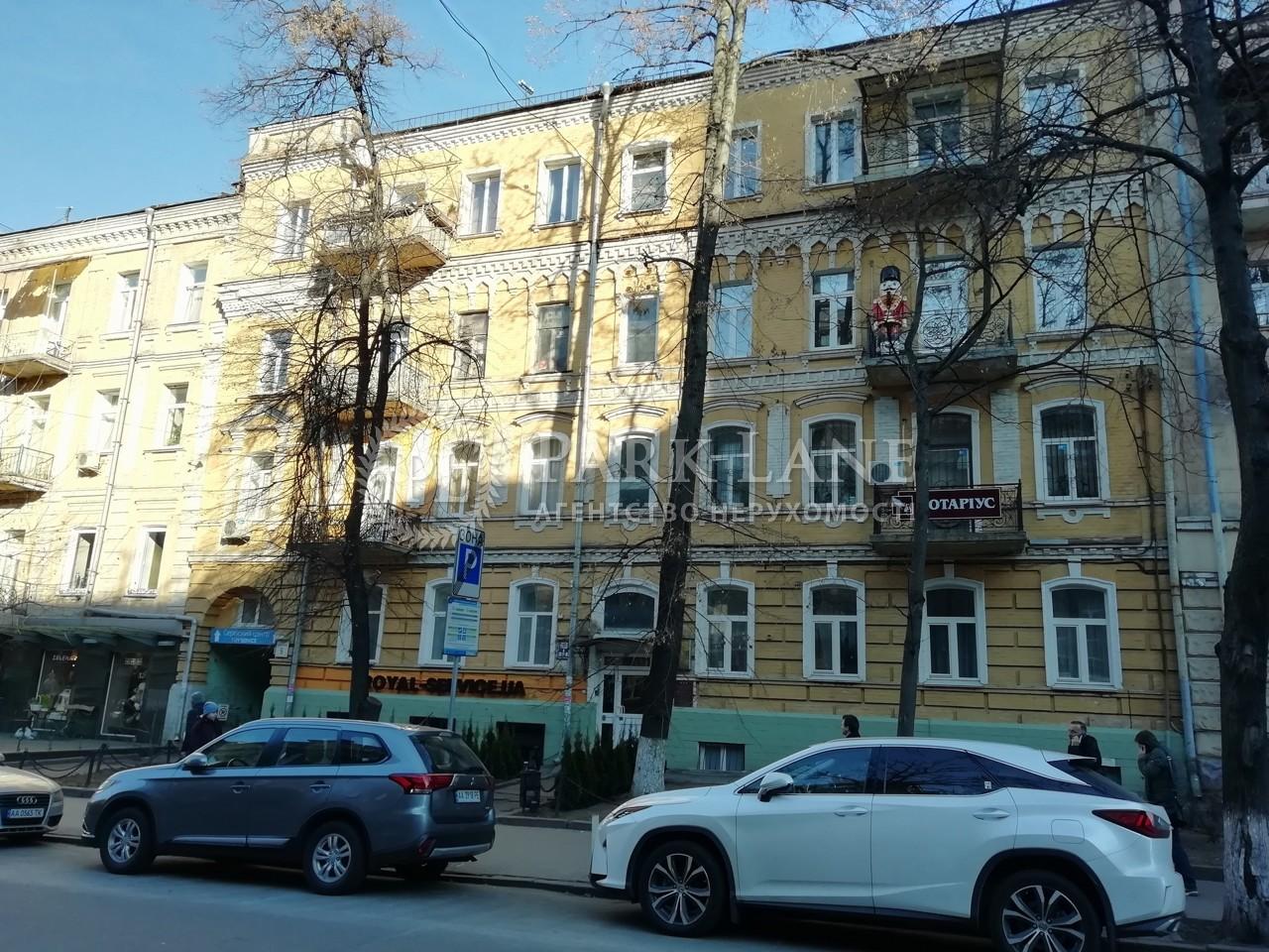 Офис, ул. Пирогова, Киев, B-98249 - Фото 3