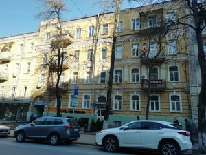Офис, B-98249, Пирогова, Киев - Фото 3