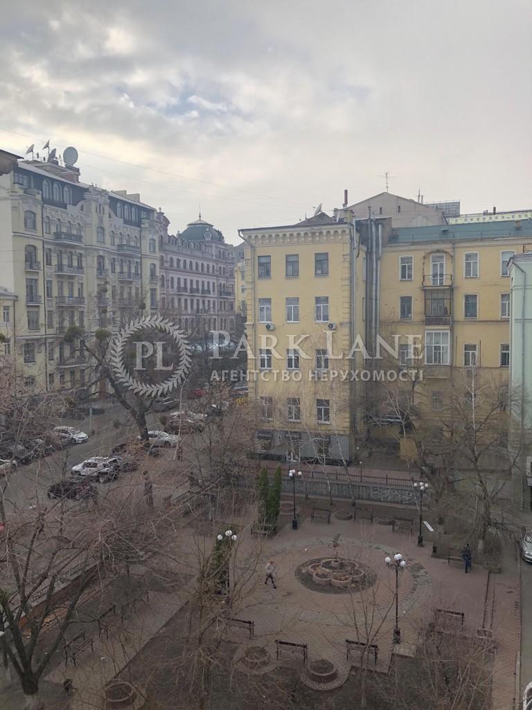 Квартира J-27174, Рогнединская, 5/14, Киев - Фото 6