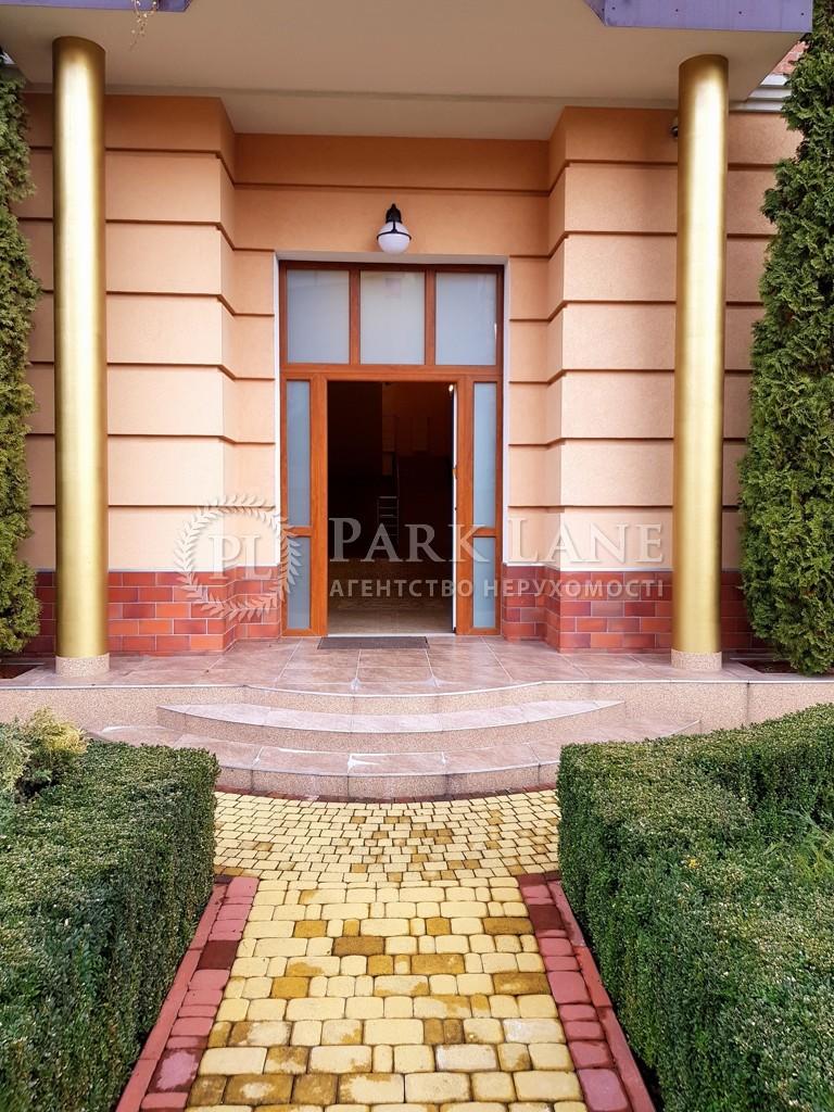 Дом ул. Редутная, Киев, L-26008 - Фото 1