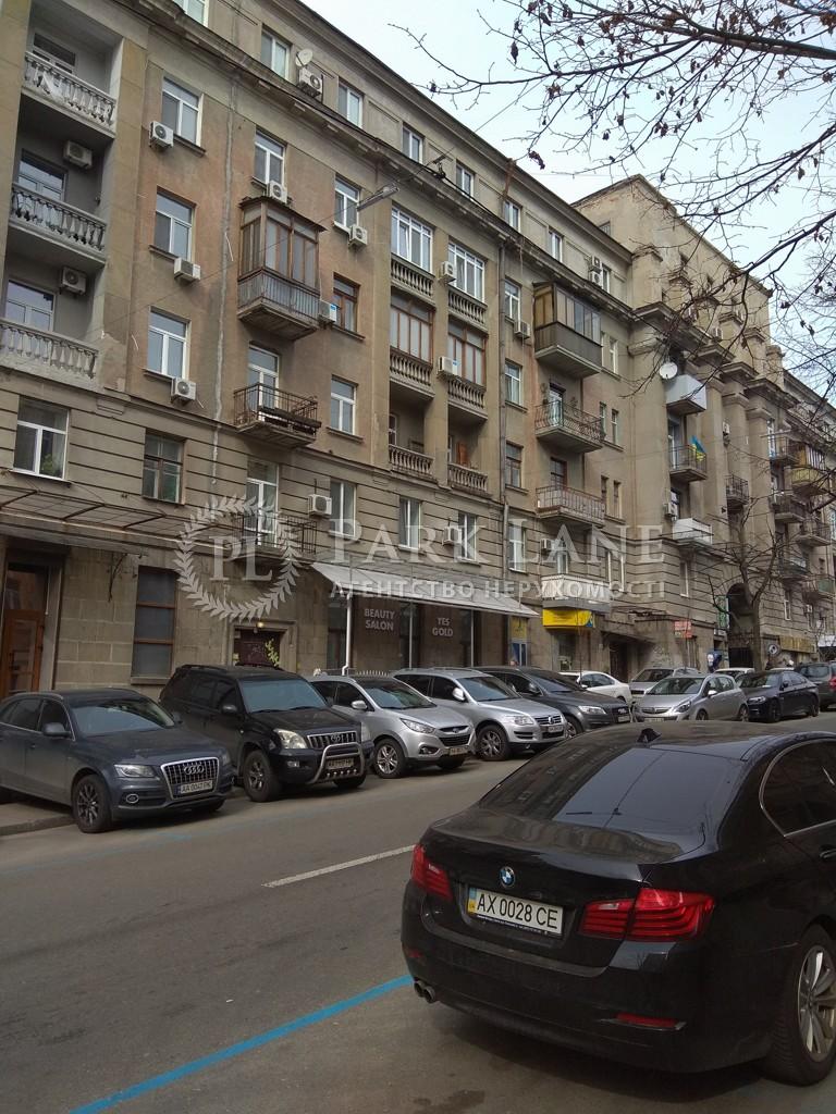 Квартира вул. Лисенка, 4, Київ, I-18605 - Фото 23