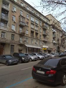 Квартира I-18605, Лысенко, 4, Киев - Фото 3