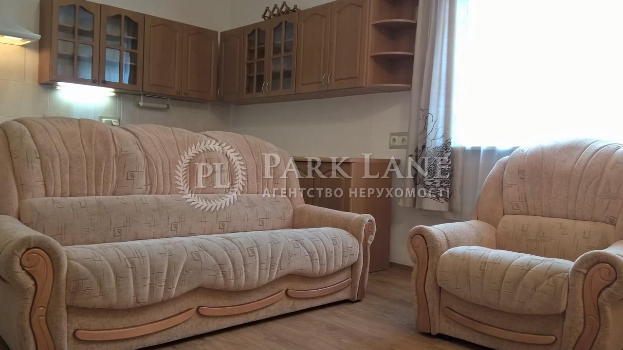 Дом Броварской пер., Киев, Z-1826601 - Фото 5