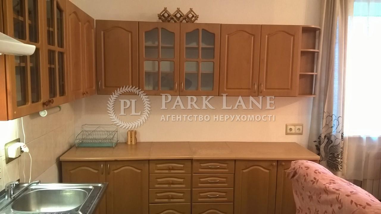 Дом Броварской пер., Киев, Z-1826601 - Фото 6
