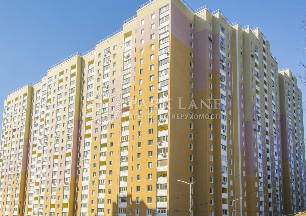 Квартира ул. Кургузова, 1а корпус 1, Вышгород, Z-12220 - Фото 1