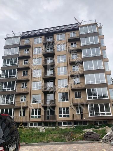 Квартира Київська, 128, Обухів, I-29768 - Фото