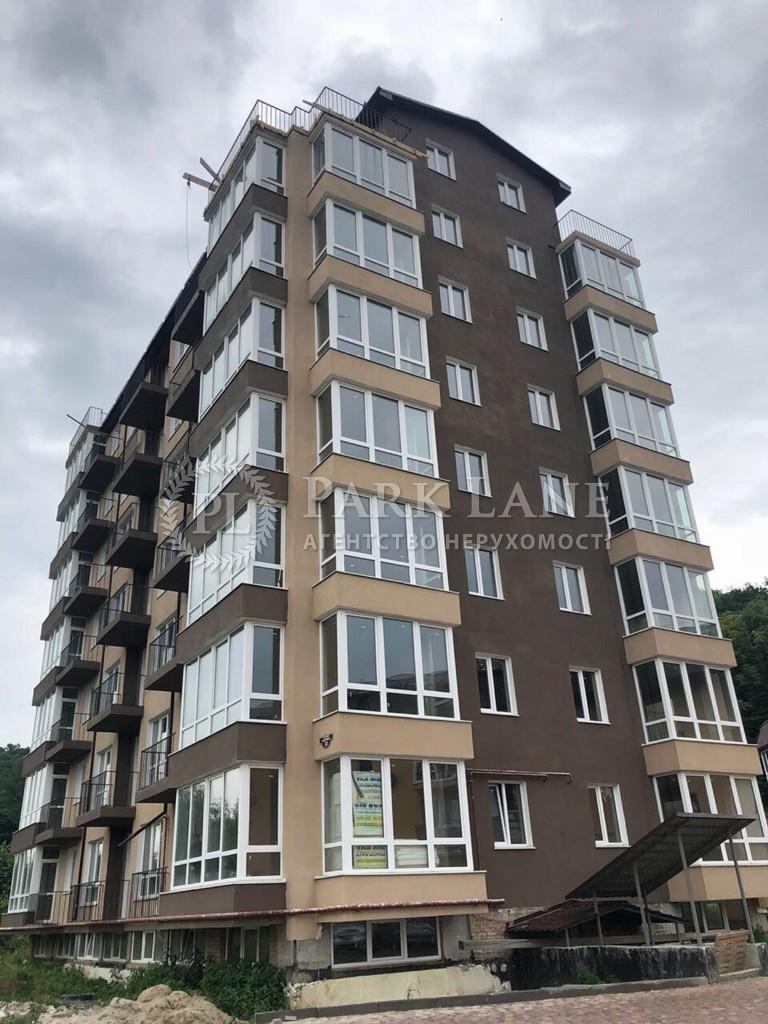 Квартира ул. Киевская, 128, Обухов, I-29740 - Фото 4