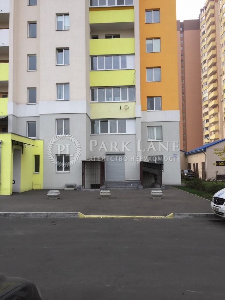 Квартира ул. Доковская, 10, Коцюбинское, R-35601 - Фото 1