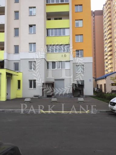 Квартира Доковская, 10, Коцюбинское, Z-669445 - Фото