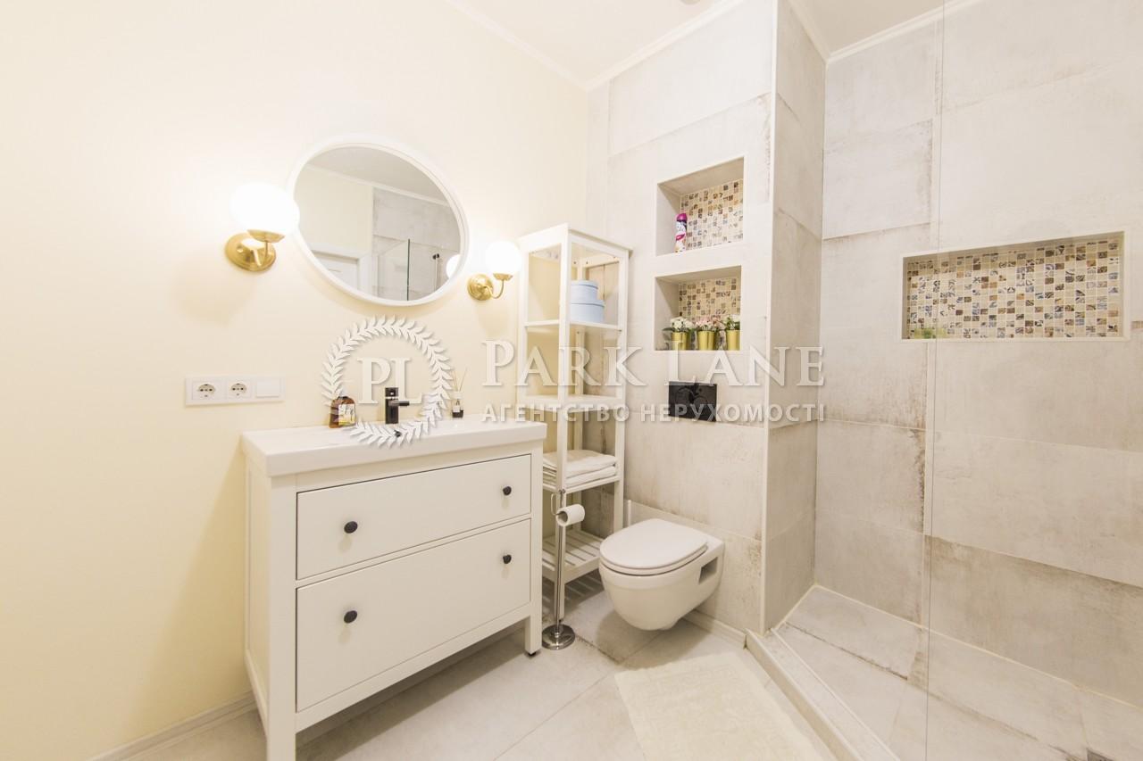 Квартира Леси Украинки бульв., 7в, Киев, B-97360 - Фото 16