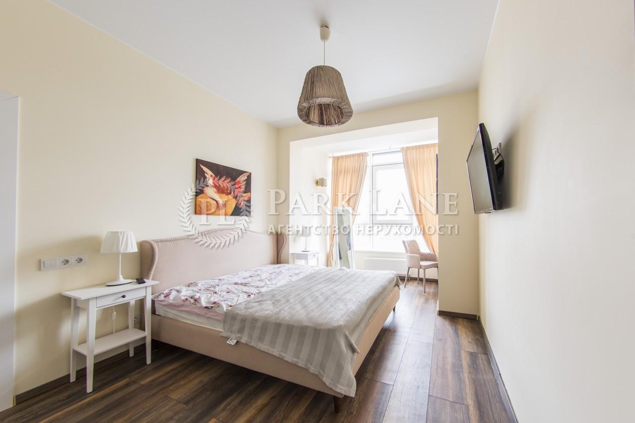 Квартира Леси Украинки бульв., 7в, Киев, B-97360 - Фото 12