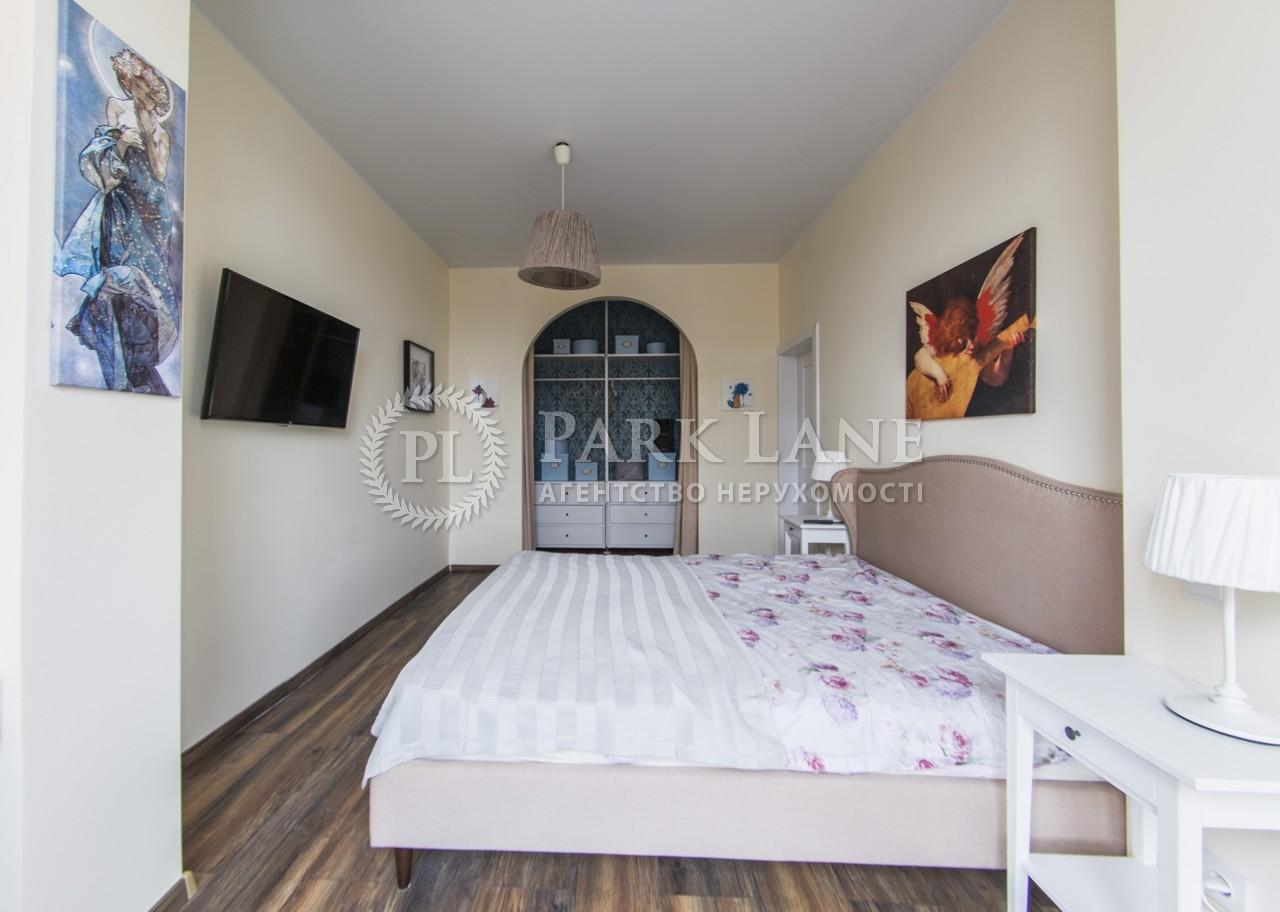 Квартира Леси Украинки бульв., 7в, Киев, B-97360 - Фото 14