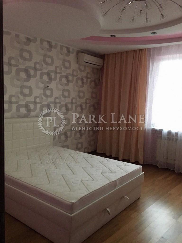 Квартира вул. Дніпровська наб., 25, Київ, Z-503178 - Фото 4