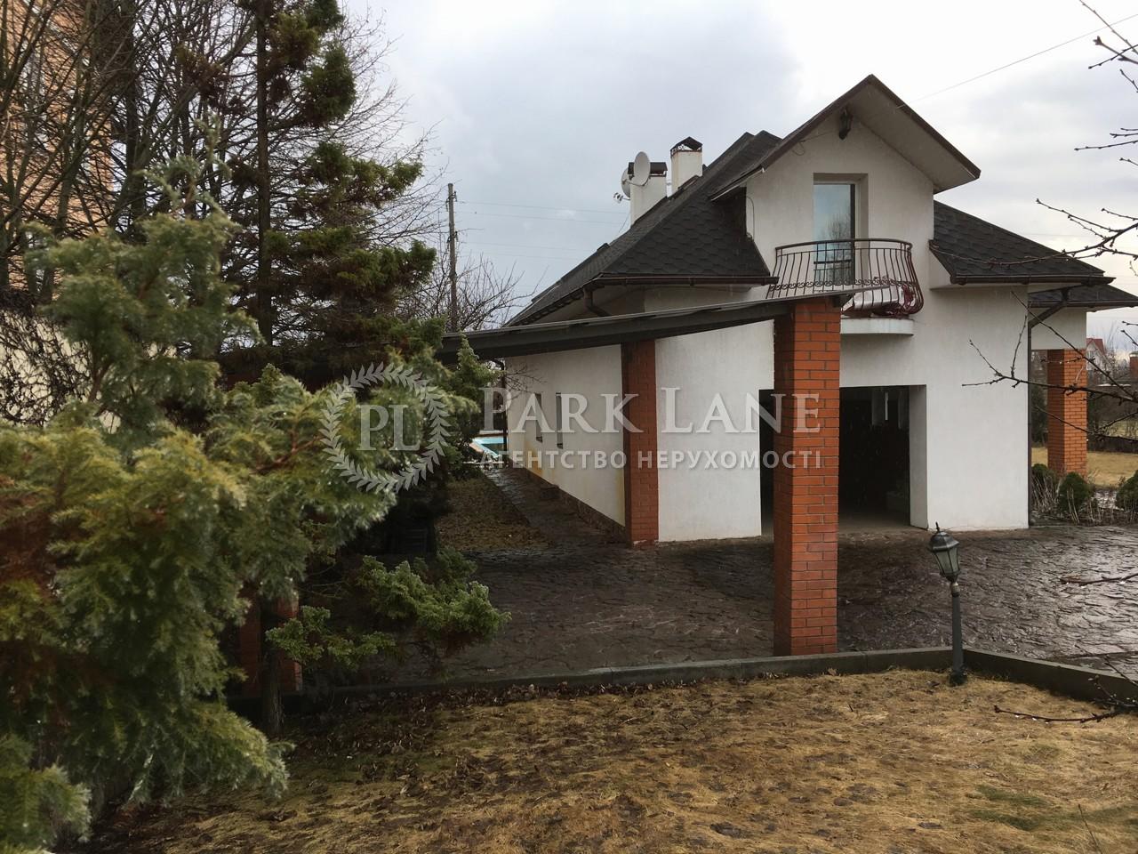 Будинок Козин (Конча-Заспа), B-98468 - Фото 21
