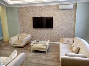 Квартира B-98469, Драгомирова, 7, Київ - Фото 4