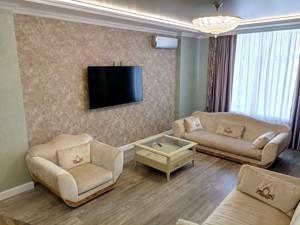 Квартира B-98469, Драгомирова, 7, Київ - Фото 5