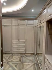 Квартира B-98469, Драгомирова, 7, Київ - Фото 26
