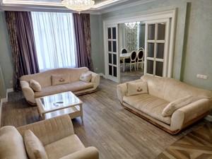 Квартира B-98469, Драгомирова, 7, Київ - Фото 6