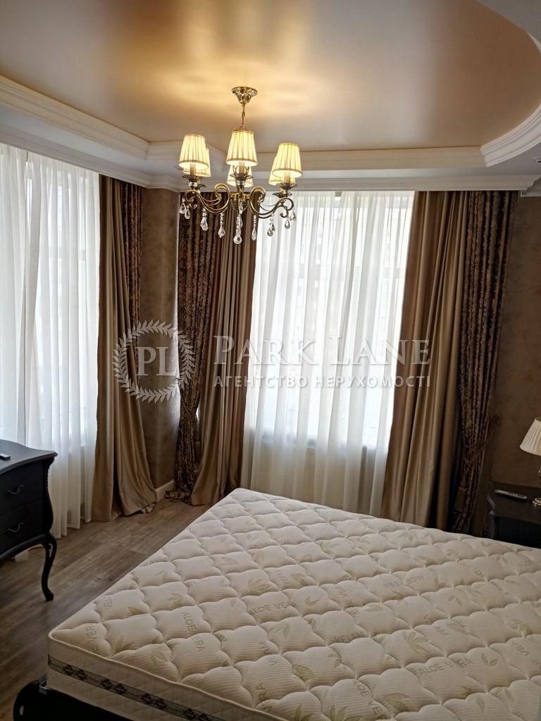 Квартира B-98469, Драгомирова, 7, Київ - Фото 10