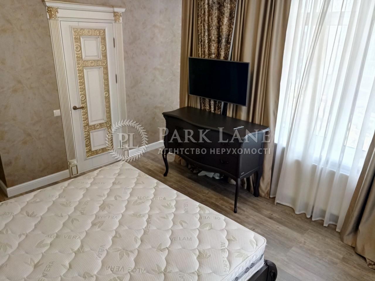 Квартира B-98469, Драгомирова, 7, Київ - Фото 11
