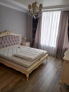 Квартира B-98469, Драгомирова, 7, Київ - Фото 12