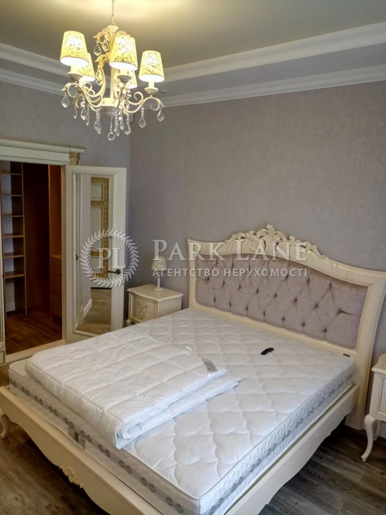 Квартира B-98469, Драгомирова, 7, Київ - Фото 13