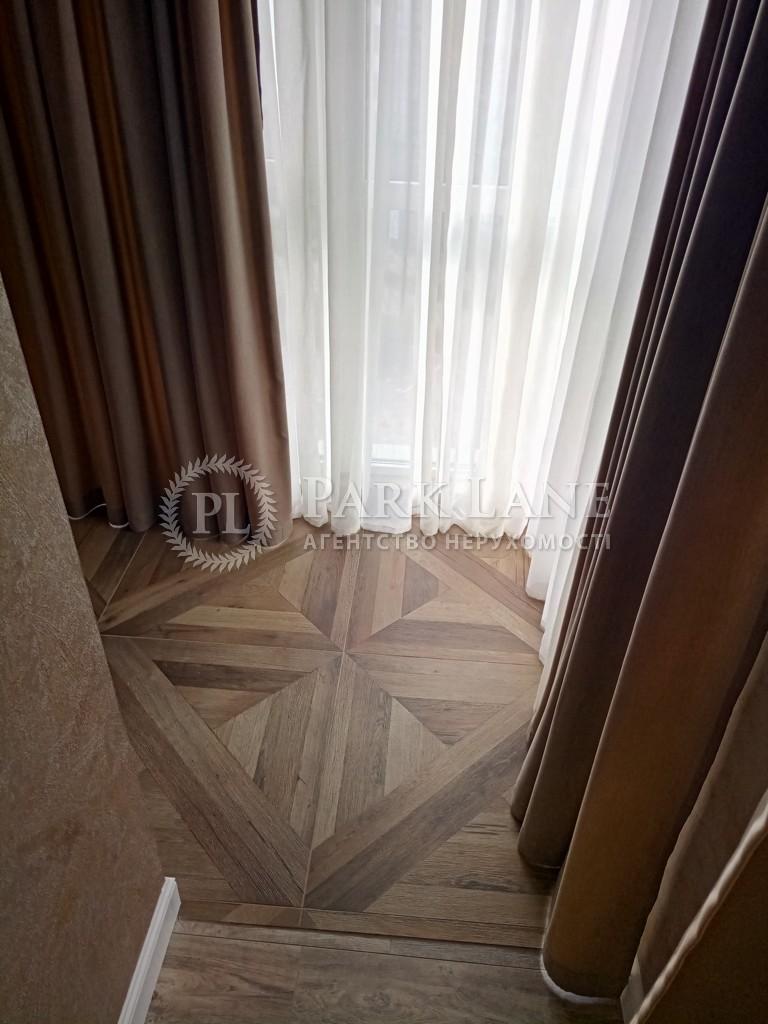 Квартира B-98469, Драгомирова, 7, Київ - Фото 27