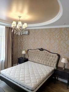 Квартира B-98469, Драгомирова, 7, Київ - Фото 16