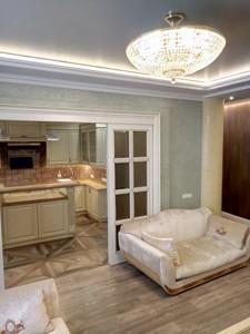 Квартира B-98469, Драгомирова, 7, Київ - Фото 8