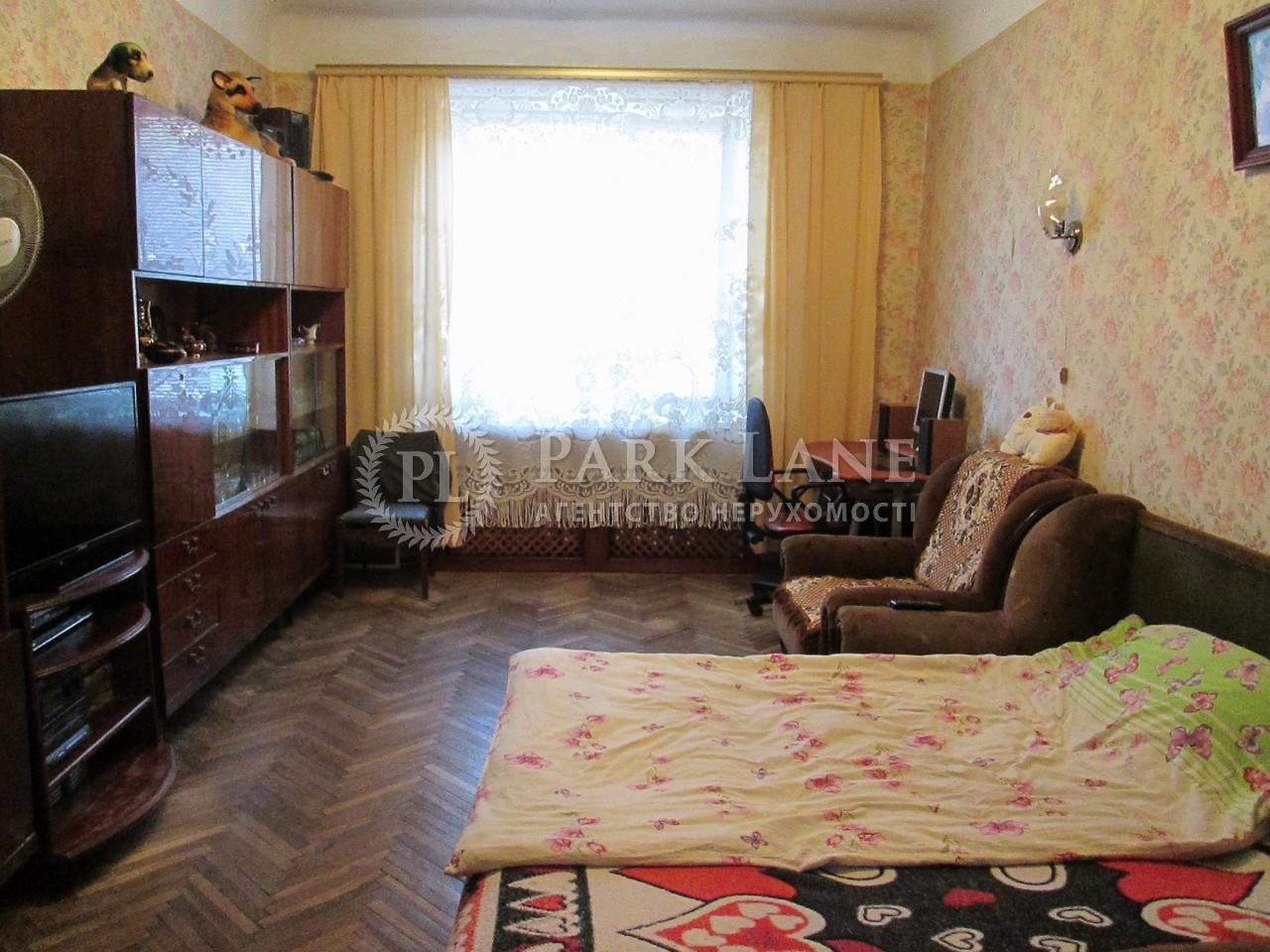 Квартира ул. Овручская, 17, Киев, Z-344059 - Фото 3