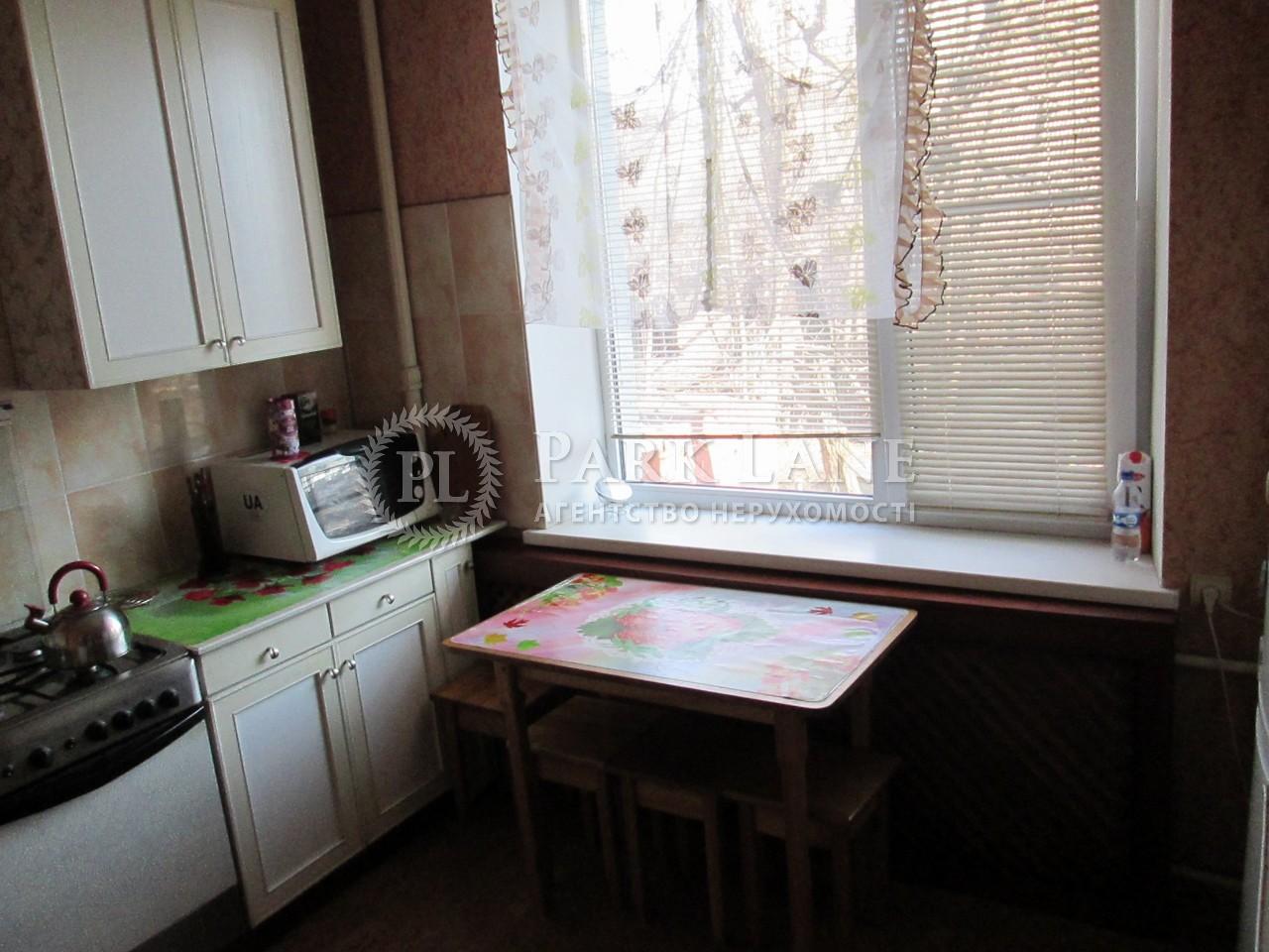 Квартира ул. Овручская, 17, Киев, Z-344059 - Фото 5