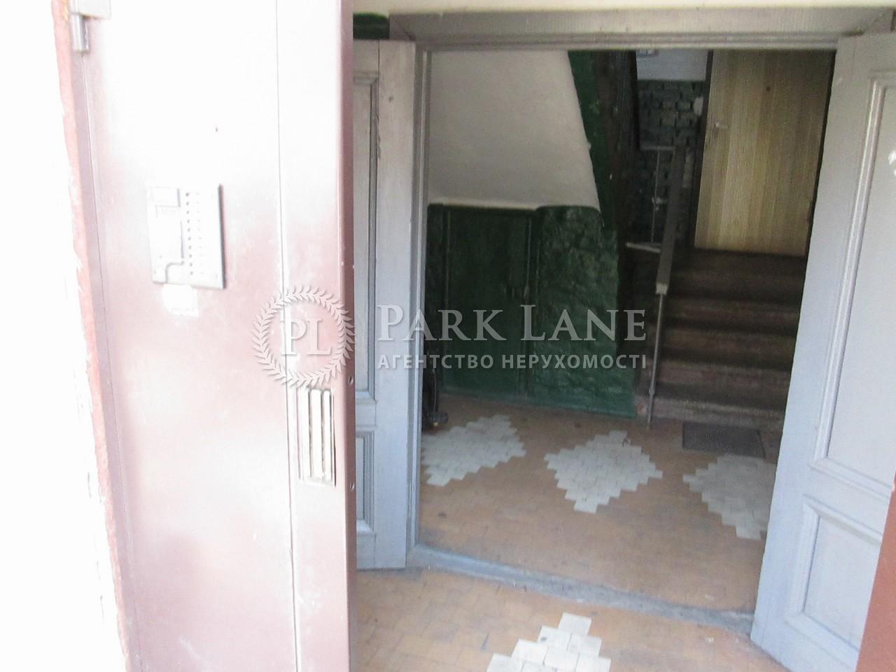 Квартира ул. Овручская, 17, Киев, Z-344059 - Фото 13