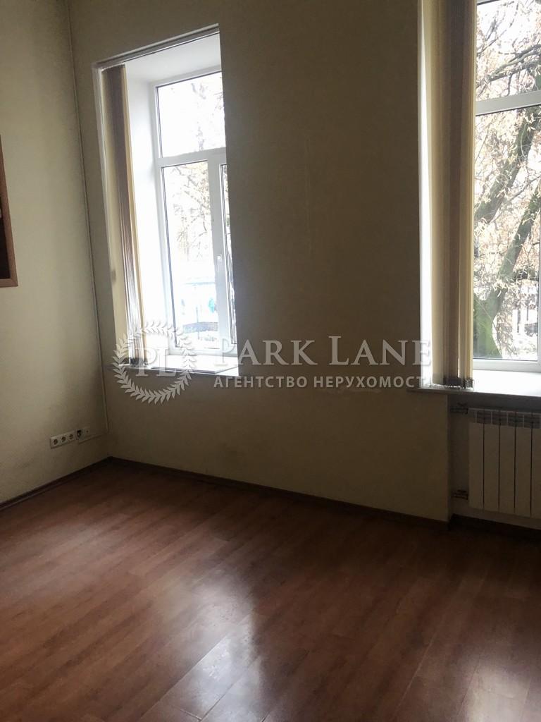 Офіс, вул. Володимирська, Київ, R-24702 - Фото 6