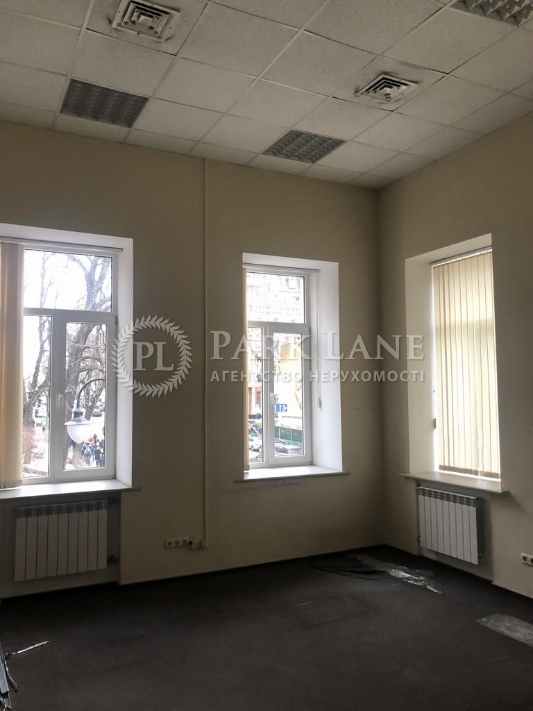 Офіс, вул. Володимирська, Київ, R-24702 - Фото 7
